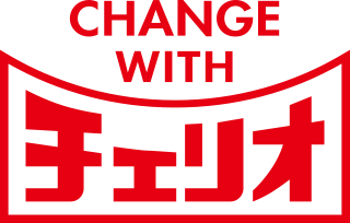 CHANGE WITH チェリオ