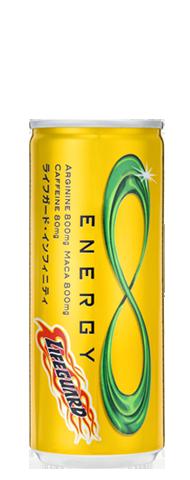 Lg energy 1